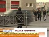 СТОшка - Последние известия - В Петербурге посчитали опасные перекрестки
